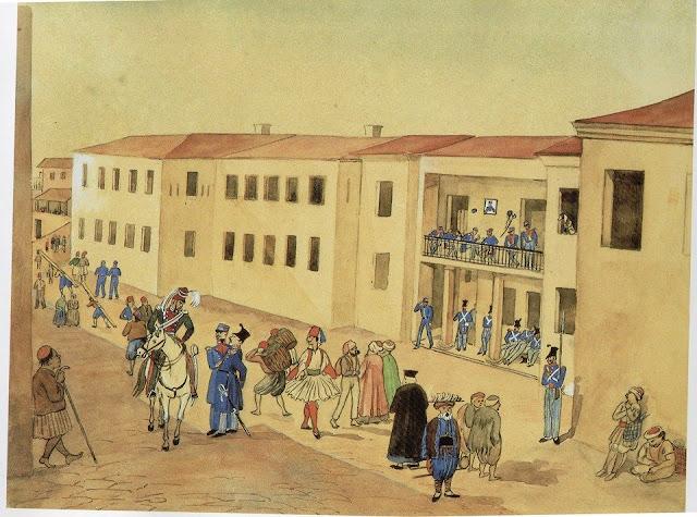 1848: Με γκάφα της τότε δημοτικής αστυνομίας παραλίγο να απελαθούν όλοι οι Αργείτες της Αθήνας