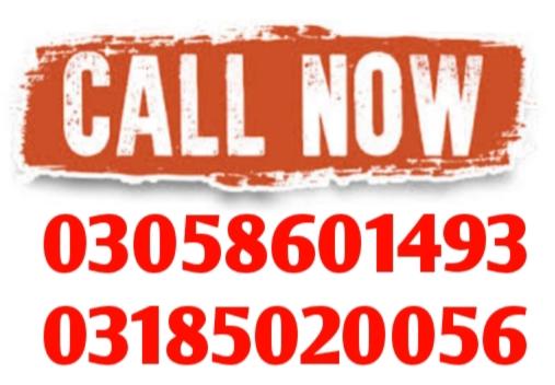Jeeto Pakistan Helpline Number 2019 03058601493 / 03185020056