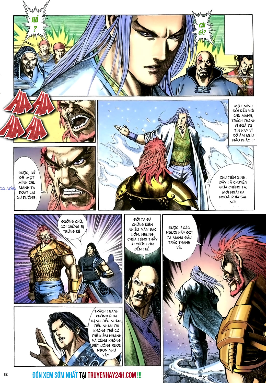 Anh hùng vô lệ Chap 15: Hổ thét long gầm người cạn chén  trang 30