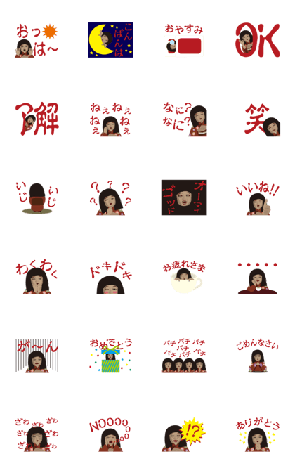 LINE Creators' Stickers - Horror Sticker which works16 Big letter