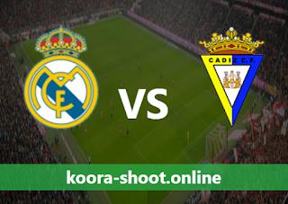بث مباشر مباراة قادش وريال مدريد اليوم بتاريخ 21/04/2021 الدوري الاسباني
