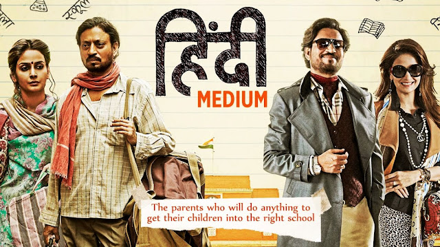 Download Hindi Medium 2017 BluRay Full Hindi Movie