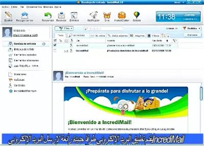 IncrediMail يقدم تطبيق البريد الإلكتروني طرقًا جديدة رائعة لإرسال البريد الإلكتروني