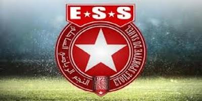 هيئة النجم الساحلي تُعلن اليوم عن قرارها بخصوص المشاركة في مباراة السوبر