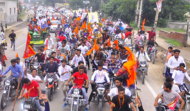 international-gurjar-day-celebration-in-faridabad