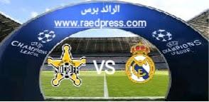 مباراة ريال مدريد وشريف
