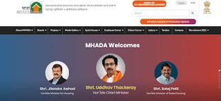 MHADA Recruitment 2021   लिपिक,अभियंतासह इतर पदांसाठी भरती