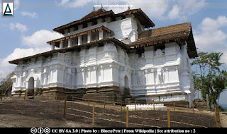 Lankatilaka image house