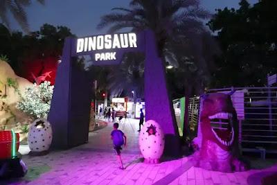 حديقة الديناصورات في دبي