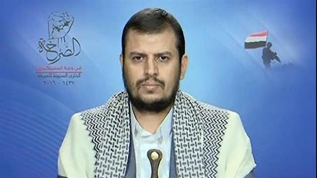 US providing logistical support and political cover for Saudi Arabia's strikes on Yemen: Houthi leader Abdul-Malik al-Houthi