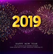 سنة جديدة سعيدة 2019