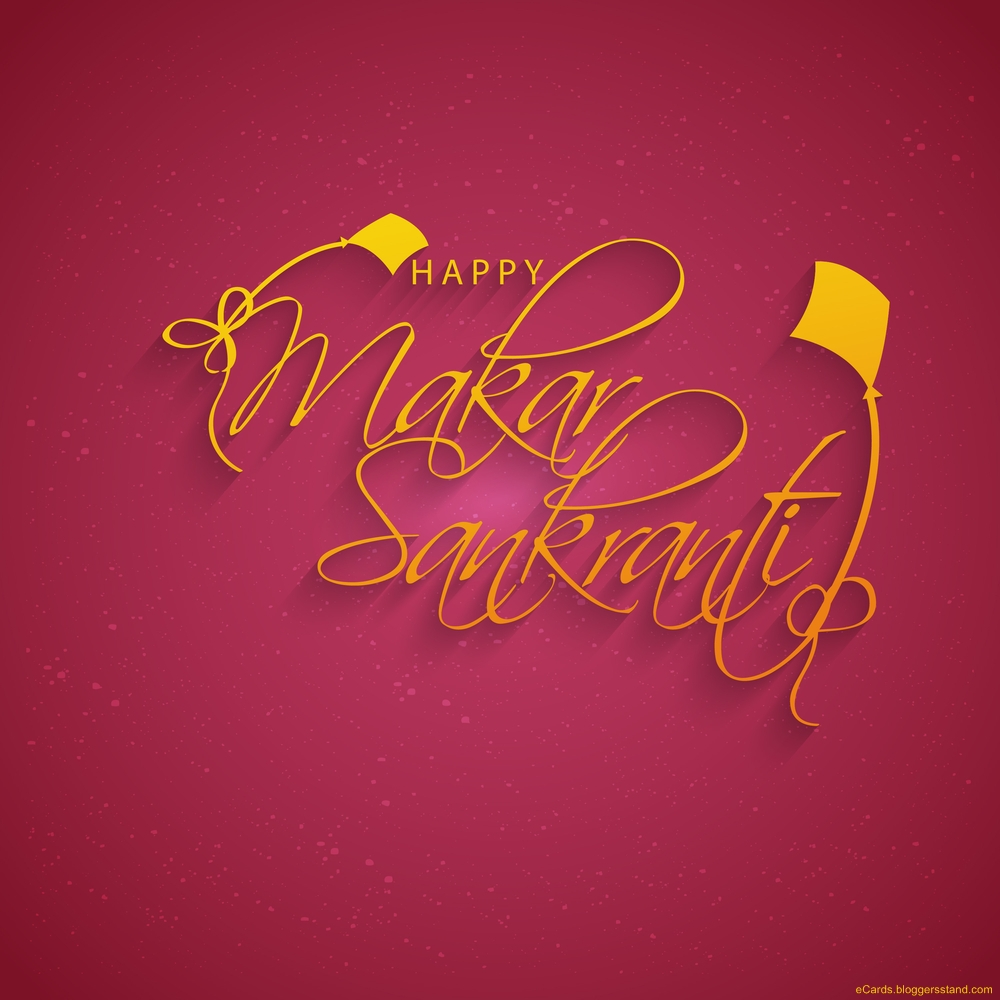 Happy Makar sankranti 2021 wallpapers images