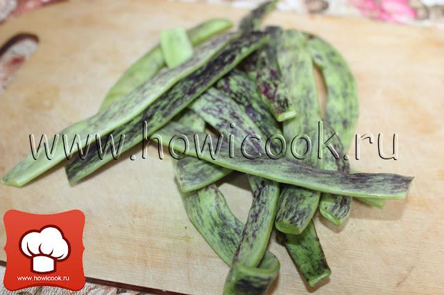 Острая закуска из лоби (армянская кухня) пошаговые фото