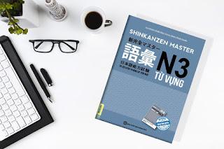 Tài Liệu Luyện Thi Năng Lực Tiếng Nhật N3 – Từ Vựng.