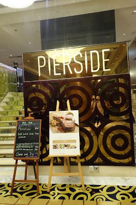 Pierside Bar & Restaurant:只須$238一人,酒店級數的三道菜晚餐