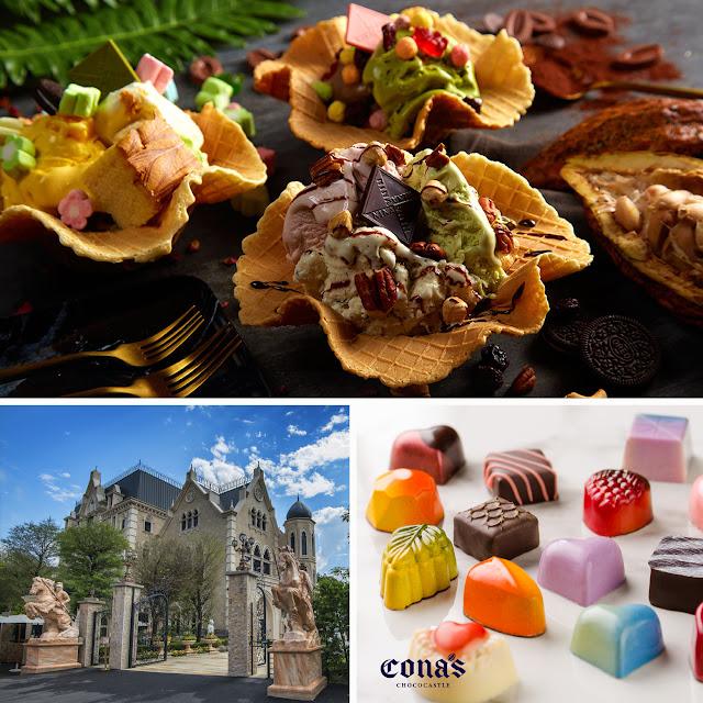 妮娜巧克力夢想城堡(照片由經濟部工業局提供)