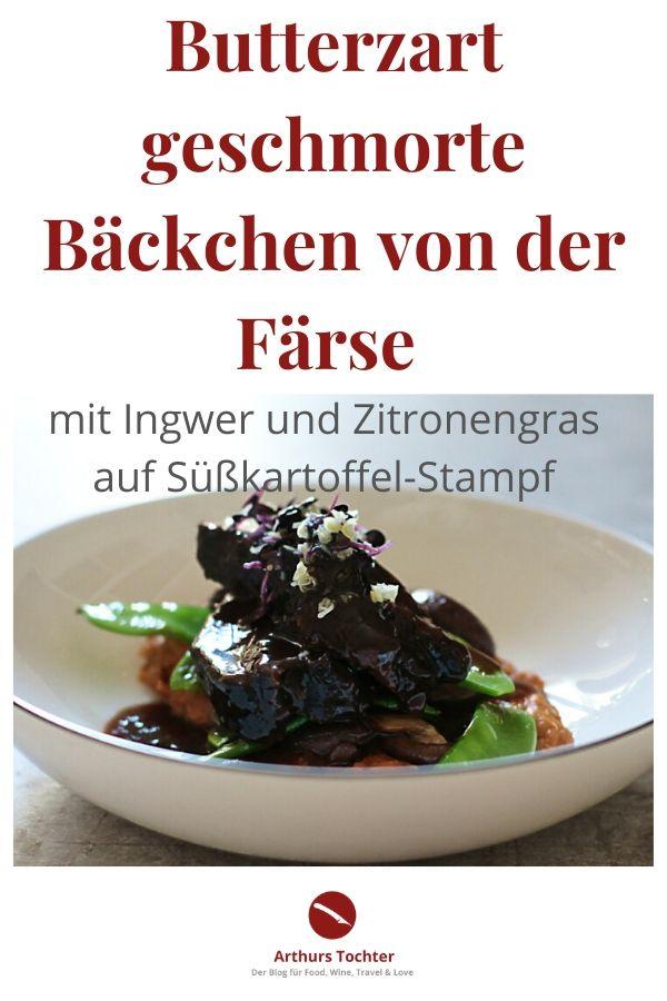 Rezept für perfekt geschmorte Bäckchen von der Färse mit Ingwer, Zitronengras und Kaffirlimette mit Shiitakepilzen auf Süßkartoffelstampf mit Kokosmilch und australischer Anismyrte #ochsenbäckchen #kalbsbäckchen #schmorbraten #australische #küche #inpiration #asiatisch #süßkartoffel #weinempfehlung #weinbegleitung #foodblog #weinblog #arthurstochter #lafer #mälzer #jamie_oliver #ostern #valentinstag #menü #einfach #schnell #anleitung #shiraz #rotwein #trocken #heartland #foodphotography