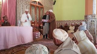 الشؤون الدينية تكرم حفظة القرآن بالظهرة