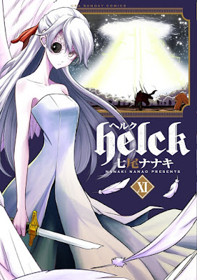 Helck 第01-11巻 raw zip dl