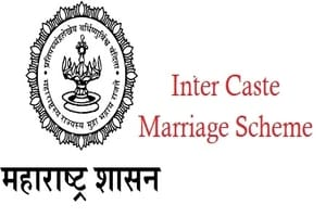 Maharashtra Inter Caste Marriage Scheme Apply Online