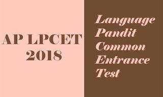 LPCET 2018 : Notification, Exam date, Online Application form, Eligibility, Syllabus, Exam pattern
