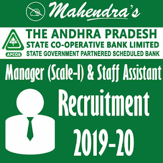 APCOB Bank Recruitment 2019-20: Manager (Scale-I) & Staff Assistant