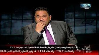 برنامج المصرى أفندى حلقة الاثنين 24-7-2017 مع محمد على خير