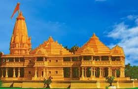 What is history of Ram Mandir in Ayodhya