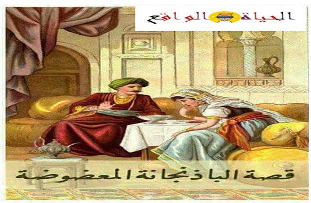 http://www.lhyat-lwa9i3.tk