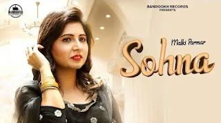 Sohna - Malki Parmar Song Lyrics Mp3 Download