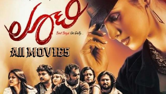 Looty Movie pic