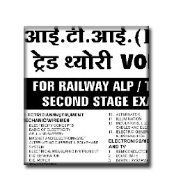 Iti Rukmani Electrician Theory Hindi Pdf Download