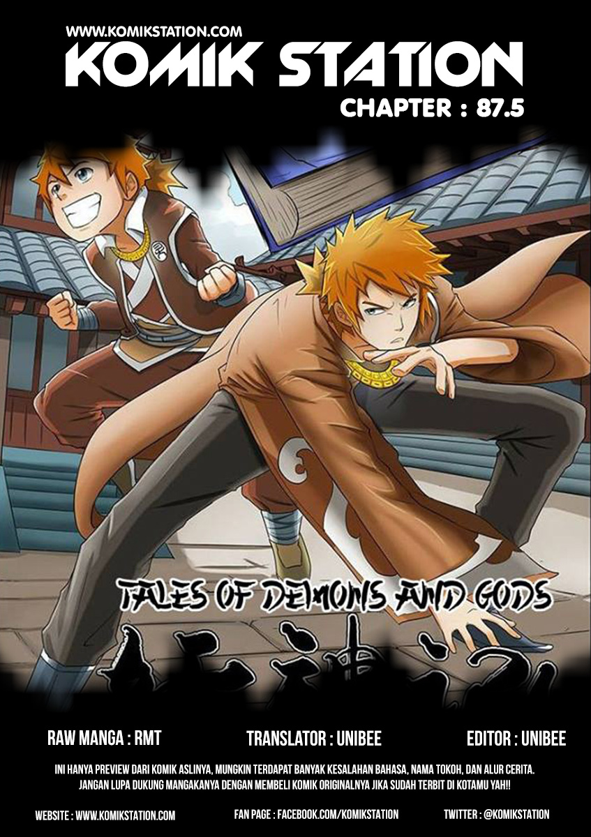 Baca Komik Tales of Demons and Gods Chapter 87.5 Komik Station