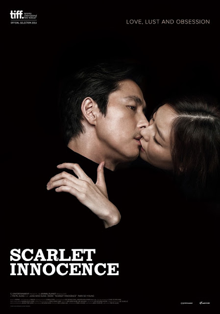 Scarlet Innocence (2014) ταινιες online seires oipeirates greek subs