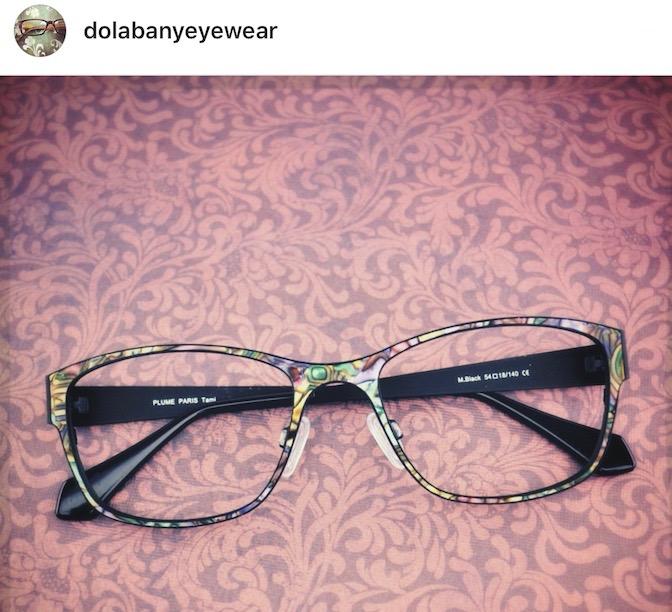 a6ad37c11f behind the leopard glasses  Spectacular Week    Dolabany Eyewear