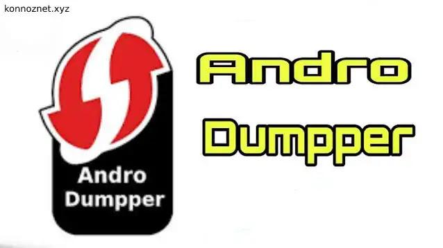 تطبيق AndroDumpper
