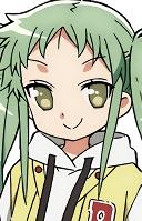 Araya Rin