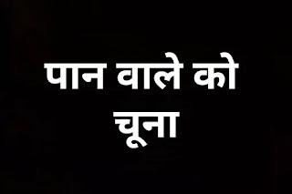 Akbar and birbal hindi story