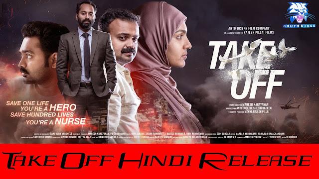Take Off 2017 Hindi Dubbed 720p HDRip Full Movie Download watch desiremovies world4ufree, worldfree4u,7starhd, 7starhd.info,9kmovies,9xfilms.org 300mbdownload.me,9xmovies.net, Bollywood,Tollywood,Torrent, Utorrent