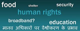 मानव अधिकारों पर वैश्वीकरण के प्रभाव