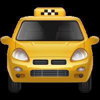 Автомобильные трансферы