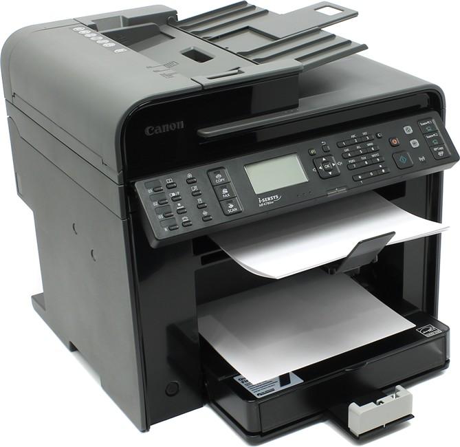 Select Canon Printer i-SENSYS MF4140 driver for download