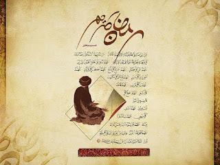 Ramadan kareem card arabic 2016 1437h