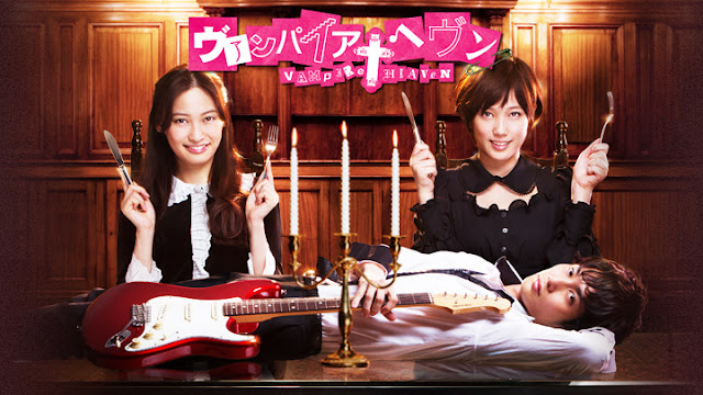 Download Dorama Jepang Vampire Heaven Batch Subtitle Indonesia