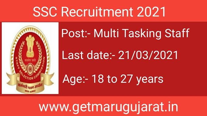 SSC Recruitment 2021 Apply Multi-Tasking (Non-Technical) Staff Examination