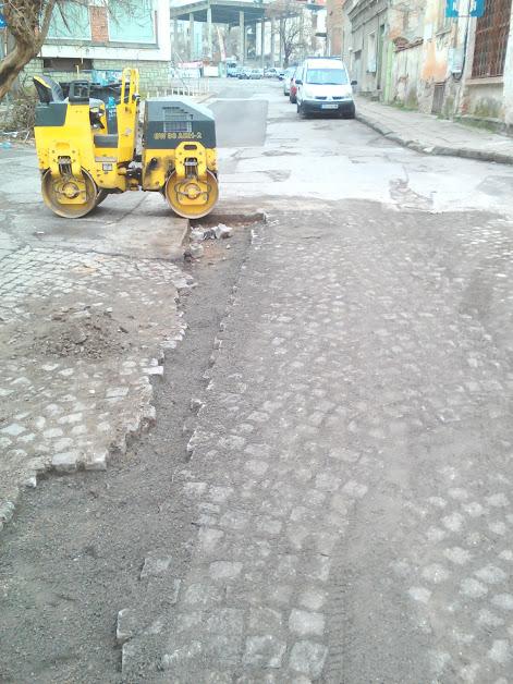 Cobblestones, Roads, Yambol,