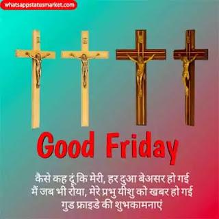 Good friday wishes image