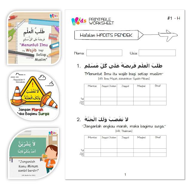Hafalan Hadits Pendek #1 - #2