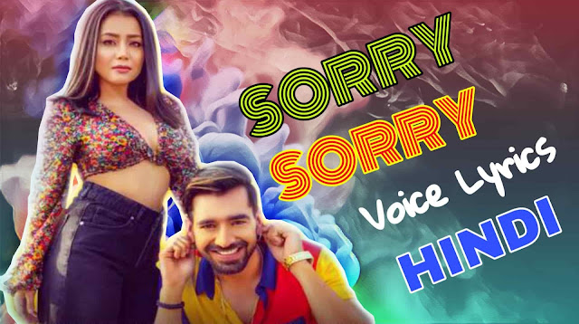 Sorry Song Lyrics In Hindi Neha Kakkar