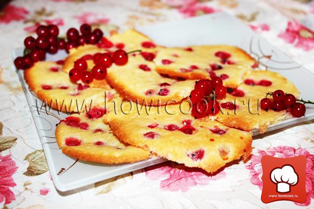рецепт вкусного печенья для детей